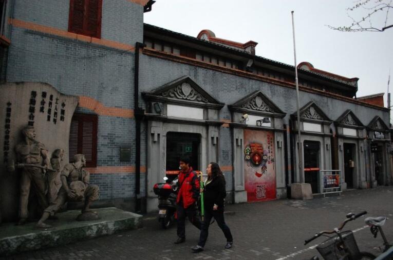 中国劳动组合书记部旧址陈列馆