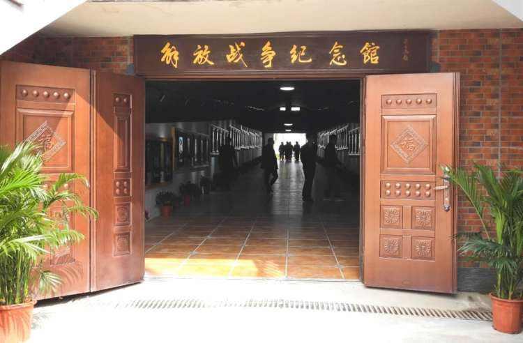 上海解放纪念馆