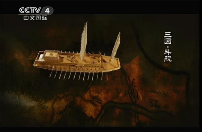 《红船》 20110707