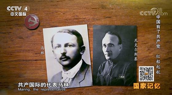 《中国有了共产党》系列 :红船起航